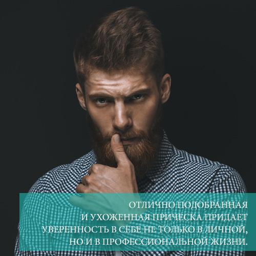 image1-ru