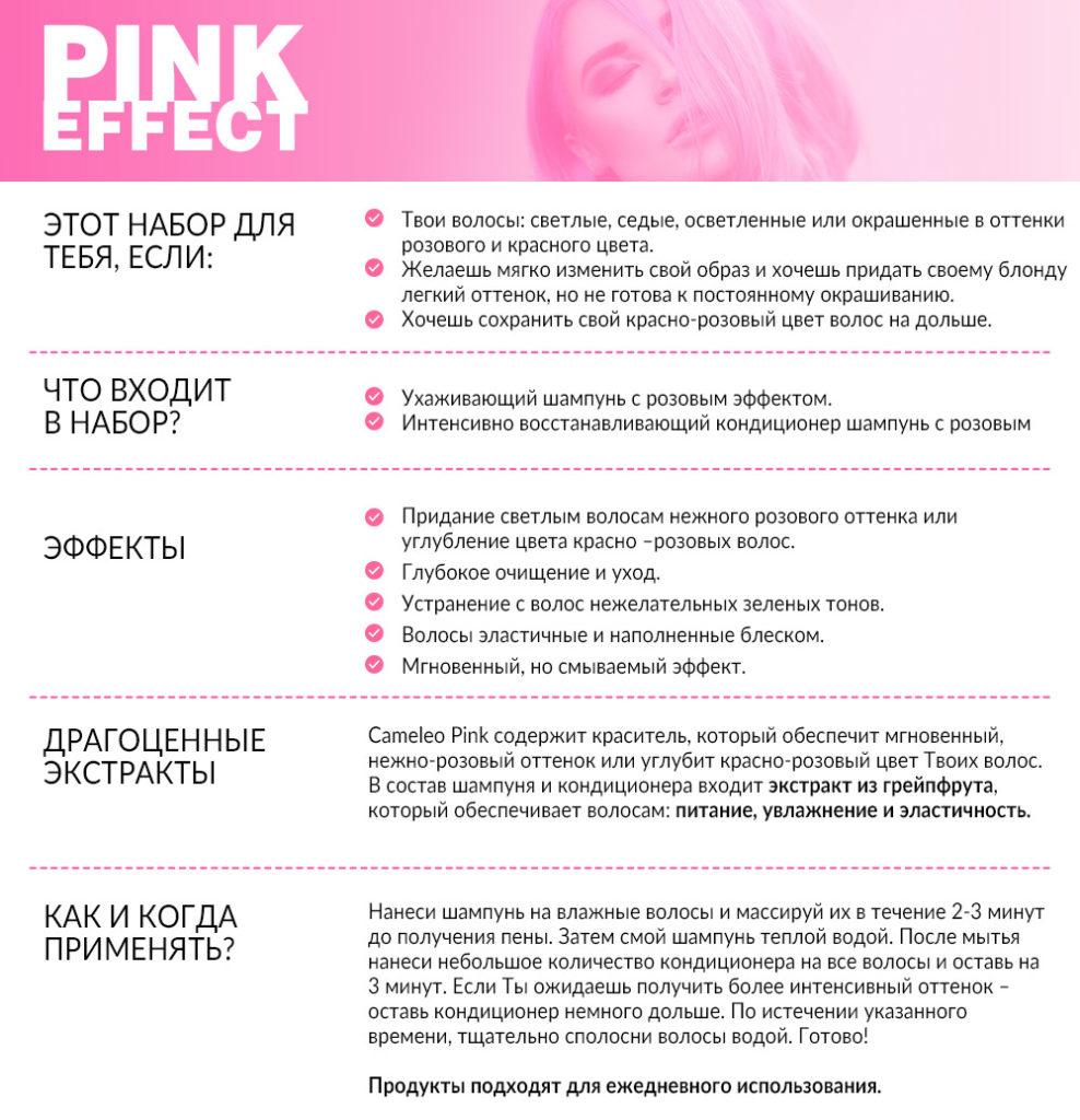 infografika1_RU