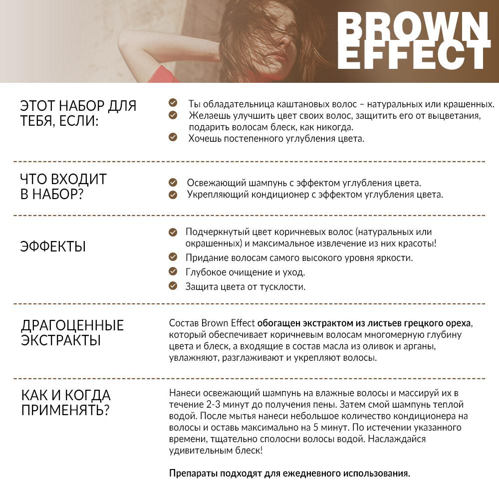 infografika2_RU